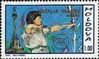 № 28 Overprinted «Natalia Valeev - bronz»