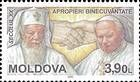 Dialogue Between the Roman Catholic and Romanian Orthodox Churches