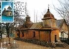 № 368 MC1 - Cave Monasteries and Wooden Churches 2000