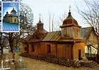 № 368 MC2 - Cave Monasteries and Wooden Churches 2000