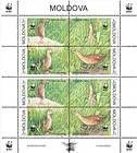 № 379-382 Kb - Protected Fauna - Corncrake. World Wide Fund for Nature (WWF) 2001