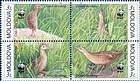 № 379-382Zd - Protected Fauna - Corncrake. World Wide Fund for Nature (WWF) 2001
