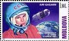 Yuri Gagarin and the «Vostok» Spacecraft