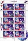 № 383 Kb - 40th Anniversary of the First Manned Space Flight - Yuri Gagarin 2001