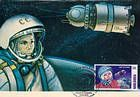 № 383 MC1 - 40th Anniversary of the First Manned Space Flight - Yuri Gagarin 2001