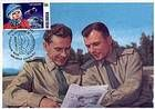 № 383 MC3 - 40th Anniversary of the First Manned Space Flight - Yuri Gagarin 2001