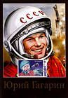 № 383 MC4 - 40th Anniversary of the First Manned Space Flight - Yuri Gagarin 2001
