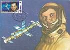 № 389 MC1 - 20th Anniversary of the Flight of the First Romanian Cosmonaut - Dumitru Prunariu 2001