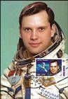 № 389 MC3 - 20th Anniversary of the Flight of the First Romanian Cosmonaut - Dumitru Prunariu 2001