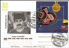 № Block 2 (38) FDC5 - Medallists at the Olympic Games, Barcelona 1992 1992