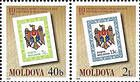 № 394-395Zd - 10th Anniversary of the First Stamps of the Republic of Moldova 2001