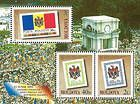 № Block 23 (394-396) - 10th Anniversary of the First Stamps of the Republic of Moldova 2001