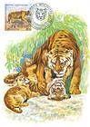 № 397 MC1 - Chişinău Zoological Gardens 2001