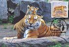 № 397 MC4 - Chişinău Zoological Gardens 2001
