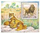 № Block 24 (401) - Chişinău Zoological Gardens 2001