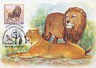 № 401 MC2 - Lion