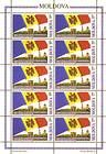 № 402 Kb - 10th Anniversary of the Declaration of Independence of the Republic of Moldova 2001
