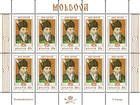 № 412 Kb - Princes of Moldavia (V) 2001