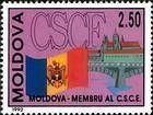 № 41 (2.50 Rubles) Moldovan Flag and Prague Castle