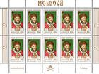 № 410 Kb - Princes of Moldavia (V) 2001