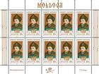 № 409 Kb - Princes of Moldavia (V) 2001