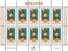 № 411 Kb - Princes of Moldavia (V) 2001