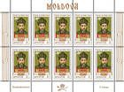 № 413 Kb - Princes of Moldavia (V) 2001