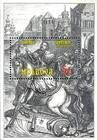 № Block 25 (415) - Princes of Moldavia (V) 2001