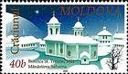 Holy Trinity Church, 1821. Saharna Monastery