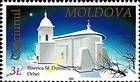 Church of St Dumitru. 1636. Orhei