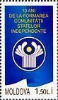 Emblem of the CIS