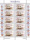 № 423 Kb - Folk Dances (I) 2002