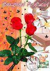 № 430 MC4 - Roses