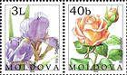 № 433+430Zd - Chişinău Botanical Gardens 2002
