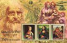 № Block 27 (434-436) - 550th Birth Anniversary of Leonardo da Vinci 2002