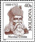 Nicolae Costin (1660-1712). Governor and Chronicler