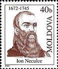 Ion Neculce (1672-1745). Governor, Hetman (Commander) and Chronicler