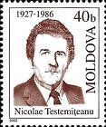 Nicolae Testemiţanu (1927-1986). Surgeon, University Chancellor and Minister for Health