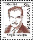 Sergiu Rădăuţan (1926-1998). Physicist, Academician and University Chancellor