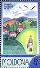 «A Moldovan Countryside Scene» by Alexandru Catranji (Age 14)