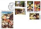 № 451-455 FDC - National Wine Festival 2002