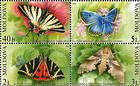 № 459-462Zd1 - Butterflies and Moths (II) 2003