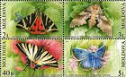 № 459-462Zd2 - Butterflies and Moths (II) 2003