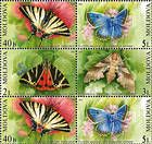 № 459-462Zd3 - Butterflies and Moths (II) 2003