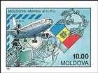 № 45P (10.00 Rubles) Airplane, Flag and Emblem of the UPU
