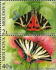 № 460+459Zd - Butterflies and Moths (II) 2003