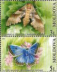 № 461+462Zd - Butterflies and Moths (II) 2003
