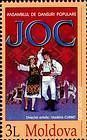 Poster for the «Joc» Folk Dance Group