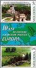 № 465-466ZdZf - 10th Anniversary of the Moldovan «Europa» Stamps 2003