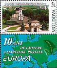 № 466Zf - 10th Anniversary of the Moldovan «Europa» Stamps 2003